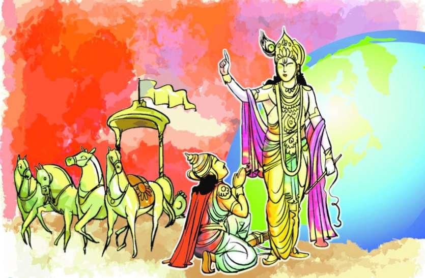 विज्ञान वार्ता : गीता-कृष्ण