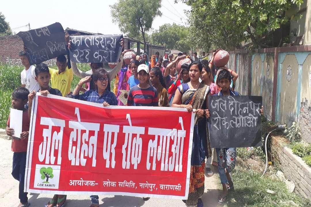 नागेपुर में महिलाओं का प्रदर्शन