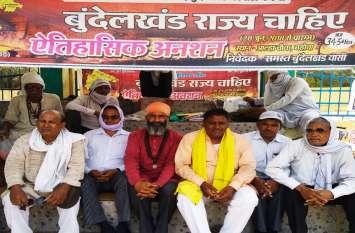 बुंदेलखंड अलग राज्य की मांग को एक साल, खून से लिखा जाएगा पीएम मोदी को पत्र