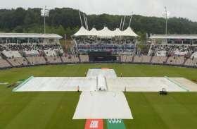 विश्व कप क्रिकेट : बारिश के कारण दक्षिण अफ्रीका और विंडीज का मैच रद्द, दोनों टीमों को मिले एक-एक अंक