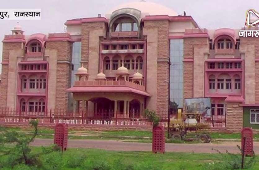 जोधपुर नगर निगम में 65 वार्ड से बढ़ाकर 100 कर दिए
