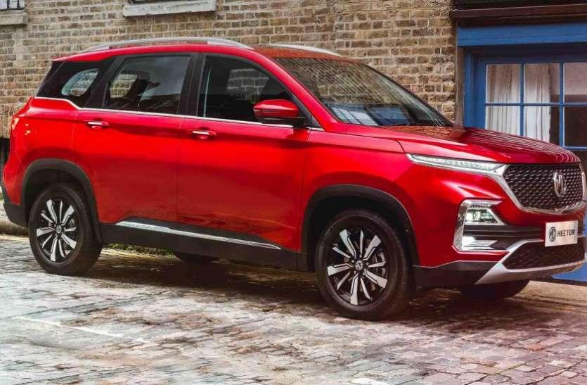 MG Hector : महज 50,000 रुपये देकर घर ले जाएं ये सिमकार्ड से चलने वाली SUV