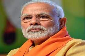 PM मोदी को रिटायर्ड BSP कर्मी ने लिखा भावुक पत्र, मैं परेशान हूं प्रधानमंत्री जी, न्याय की है उम्मीद...