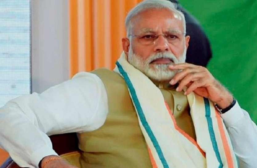 भाजपा नेता ने प्रधानमंत्री को दिए ऐसे सुझाव कि हो सकता है कई समस्याओं का अंत