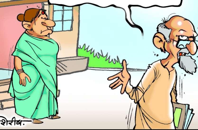मुख्यमंत्री के शहर में बुजुर्गों ने मांगी सुरक्षा