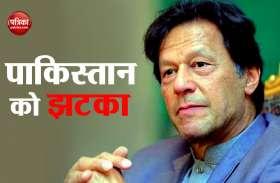 पाकिस्तान की अर्थव्यवस्था बिगड़ने से बौखलाए इमरान खान, मार्च में 92 फीसदी घटा आयात