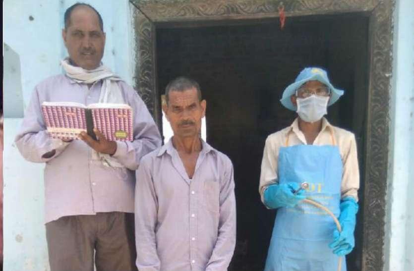 मलेरिया फैलने से रोकने के लिए स्वास्थ्य विभाग करा रहा यह काम, सभी ने की सराहना