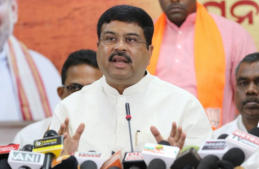 ओडिशा में जारी रहेगा शाह का मिशन 120 प्लस, रणनीति पर चल रहा काम