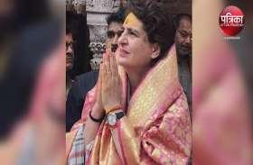 प्रियंका गांधी ने 27 जिलों के पदाधिकारियों को किया तलब, पूर्वांचल के कई दिग्गज कांग्रेसियों पर गिर सकती है गाज