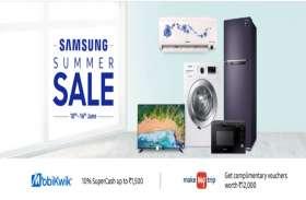 SAMSUNG SUMMER SALE 2019: 65 फीसदी सस्ता मिल रहा TV, AC और Smartphone