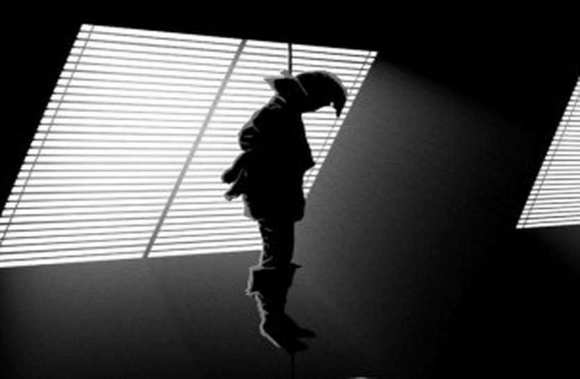 नकारात्मक सोच व संयम की कमी से बढ़ रहे हैं आत्महत्या के मामले, बचना है तो करें...