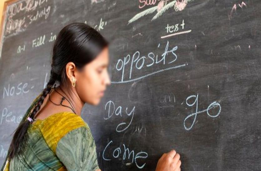 कांग्रेस ने मध्यप्रदेश में 12 साल बाद शिक्षकों के लिए किया ऐसा काम, विद्यार्थी होंगे परेशान