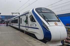 लापरवाही की हद: रेलवे ने केंद्रीय मंत्री को दिया सड़ा हुआ खाना