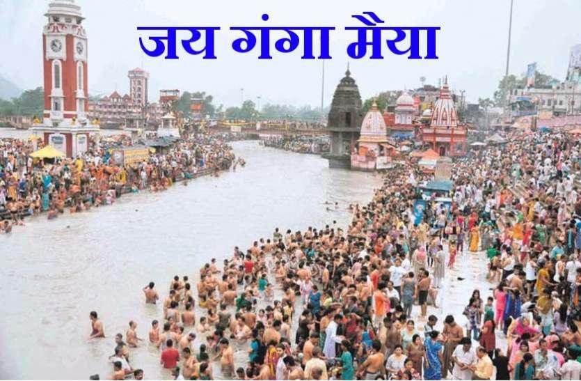 ganga dussehra 2019 : अमृत गंगाजल में स्नान से ऐसे हो जाता है सभी पापों का नाश