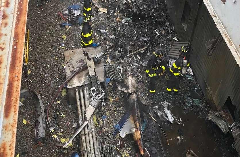 अमरीका: गगनचुंबी इमारत पर लैंड करते वक्त हेलीकॉप्टर दुर्घटनाग्रस्त, पायलट की मौत