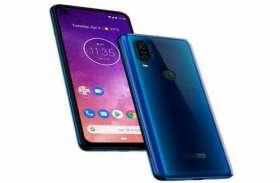 Motorola One Vision भारत में 20 जून को होगा लॉन्च, जानें फीचर्स