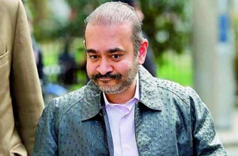 नीरव मोदी की जमानत याचिका पर सुनवाई पूरी, सुबह 10 बजे आएगा फैसला
