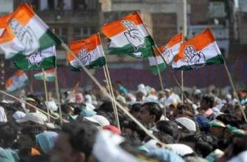 लोकसभा में मिली हार, अब कार्यकर्ताओं को मनाने में जुटी कांग्रेस, शुरू की बड़े पदों पर नियुक्तियां देना
