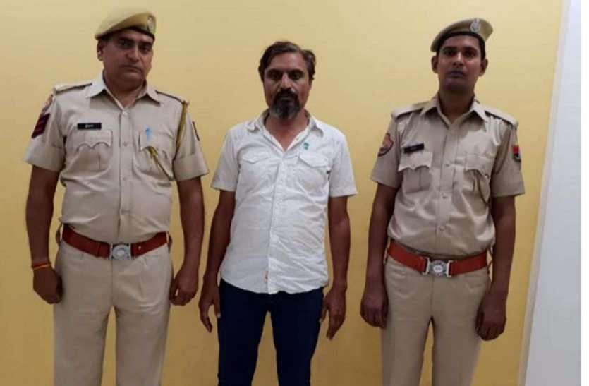 बीड़ी व्यापारी बनकर नक्सली इलाके में गई जयपुर पुलिस, माल का आर्डर देने के बहाने दबोचा शातिर ठग