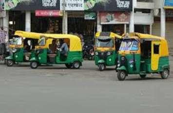 ऑटो चालकों ने की ५ रूटों की सेवा बंद