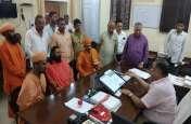साधु—संतों में केंद्र और राज्य सरकार के खिलाफ मोर्चा