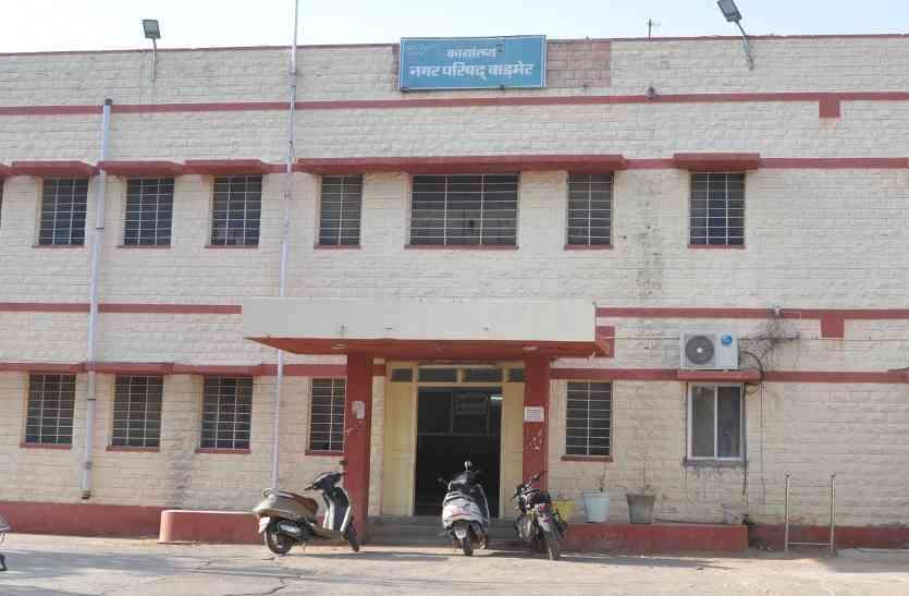 बाड़मेर नगर परिषद: अब 40 नहीं, 55 होंगे वार्ड, शहर के विकास की बढ़ी उम्मीद