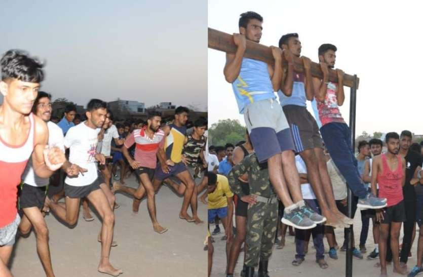 500 युवाओं ने दौड़ी 1600 मीटर दौड़, सेना भर्ती की कर रहे तैयारी, देखें वीडियो