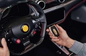 लग्जरी कारों से भी ज्यादा महंगी है ये चाबी, जड़े हैं 34.5 कैरेट के हीरे
