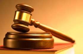 बलात्कार के आरोपी को अंतिम श्वास तक जेल की सजा