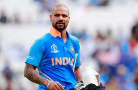 World Cup में भारत को बड़ा झटका, चोटिल शिखर धवन 3 हफ्ते के लिए टीम से बाहर