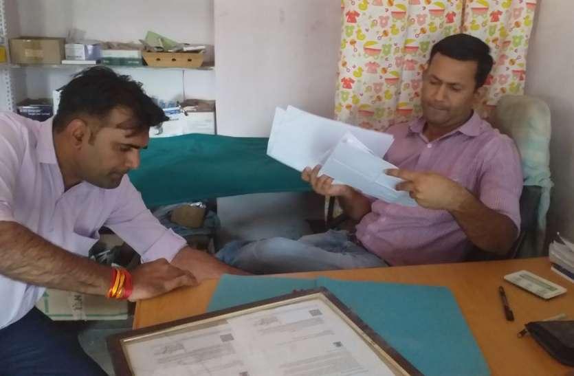 झोलाछाप डॉक्टरों के दस्तावेजों की जांच कर रही चिकित्सा विभाग की टीम, देखें वीडियो