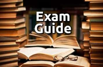 Exam Guide : इन सवालों से करें प्रतियोगी परीक्षाओ की तैयारी