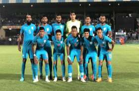 इंटरकॉन्टिनेंटल कप के लिए भारतीय फुटबॉल टीम का ऐलान, अनस की वापसी
