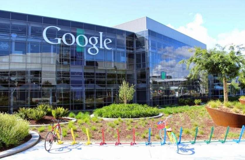 दूसरों की मेहनत से Google मुफ्त में कर रहा कमाई, 1 साल में कमाए 32900 करोड़ रुपये