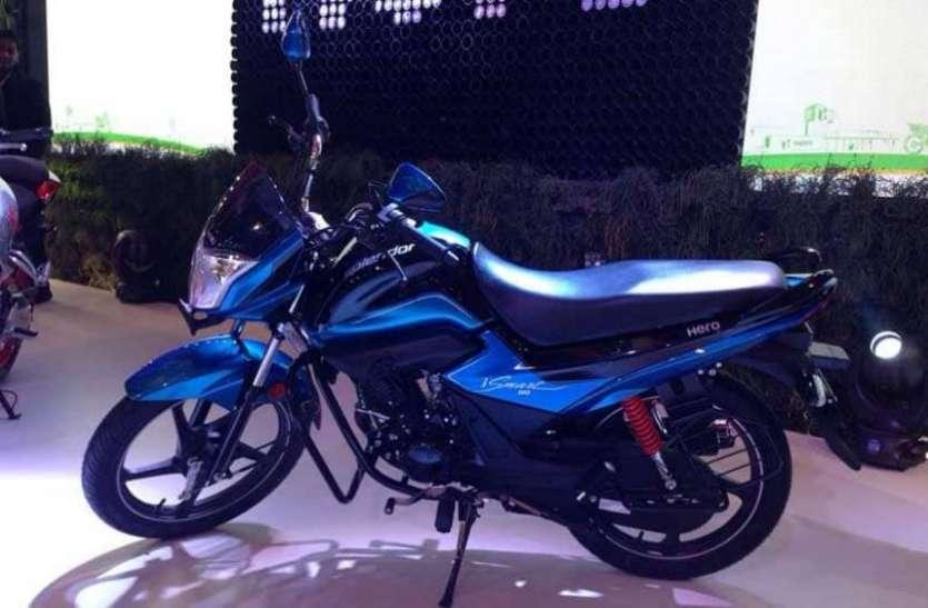 Hero MotoCorp को मिला बीएस-6 सर्टिफिकेशन, इस पॉपुलर बाइक में दिया जाएगा ये इंजन