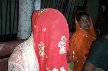 निकाह के बाद लड़का पक्ष ने की ऐसी हरकत, दुल्हन पहुंच गई थाने
