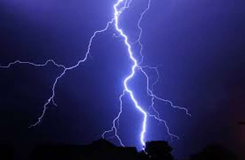 धमतरी: बेमौसम बारिश में गाज गिरने से 5 लोगों की हुई मौत