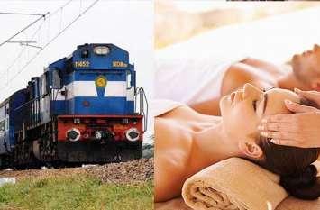 ट्रेन में महिलाएं भी करेगी मसाज: मगर एक गलती यात्रियों को पहुंचा देगी जेल