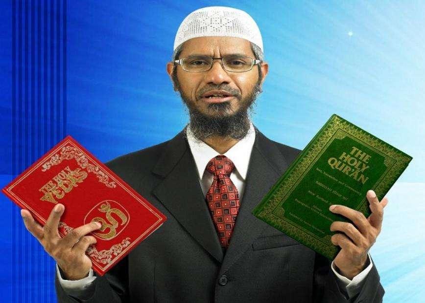 इस्लामिक धर्म उपदेशक जाकिर नाइक