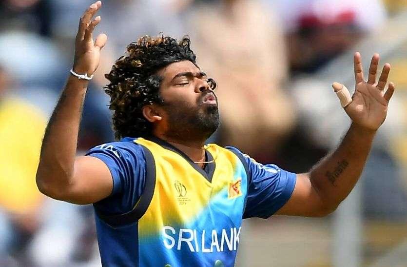 विश्व कप क्रिकेट : श्रीलंकाई स्टार गेंदबाज लसिथ मलिंगा की सास का निधन, लौटेंगे स्वदेश