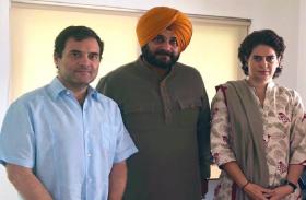 नवजोत सिंह सिद्धू को राहुल और प्रियंका की हिदायत, अनावश्यक बयानबाजी से पार्टी का नुकसान