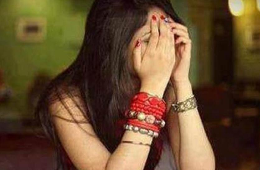 दुल्हन के साथ आई 14 वर्षीय किशोरी से बलात्कार, गर्भ ठहरने पर हुआ खुलासा
