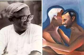 भारतीय कलाकार की समलैंगिकता पर आधारित पेंटिंग ने तोड़ा रिकॉर्ड, 22 करोड़ रूपए में हुई नीलाम
