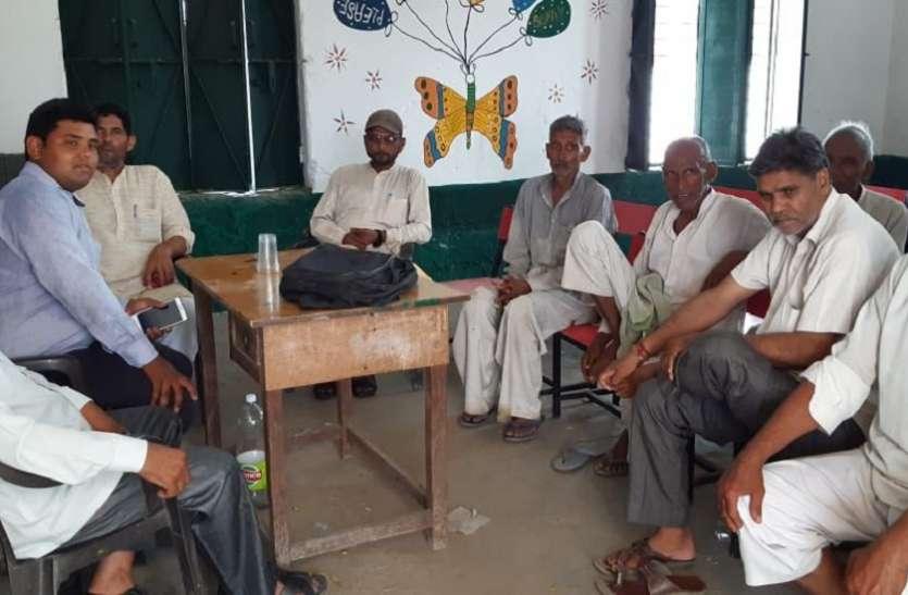 Video: किसान की पाठशाला में दी गई खरीफ की फसल की जानकारी