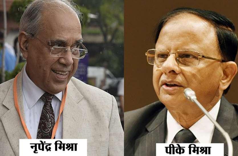 नृपेंद्र मिश्रा फिर अगले पांच साल रहेंगे PM के मुख्य सचिव, पीके मिश्रा भी अतिरिक्त प्रधान सचिव नियुक्त