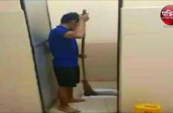 राजकीय बाल गृह के बच्चों से शौचालय साफ कराने के मामले में DM वाराणसी का बड़ा फैसला