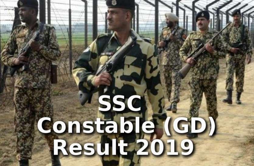 जानिए कब जारी होगी SSC Constable (GD) PST/PET के लिए पात्र अभ्यर्थियों की सूची, यहां देखें