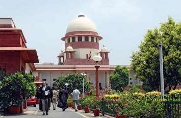 SC से योगी सरकार को बड़ा झटका, पत्रकार प्रशांत कनौजिया को तुरंत रिहा करने का आदेश