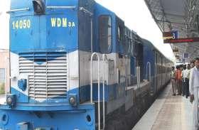 बीकानेर में बेटिकट यात्रियों से वसूला जुर्माना