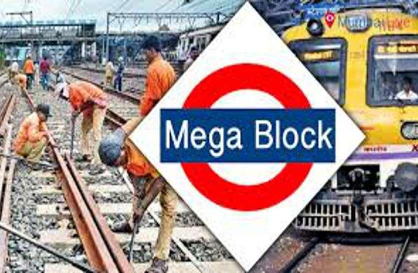 अगर करते हैं ट्रैन में सफर तो पढ़े ये ख़बर- दक्षिण पूर्व रेलवे के 10 ट्रेनें होंगी प्रभावित